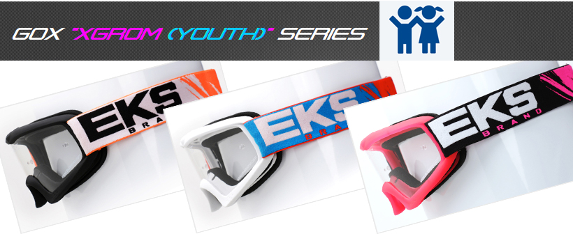 X EKS Brand X-Grom キッズ Youth ゴーグル一覧